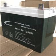 SN-12V100CH赛能蓄电池代理商