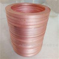 环形紫铜垫pian   nai腐蚀精密铜垫  定zuo