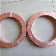定做紫铜垫  纯铜密合垫耐腐蚀