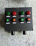 BZC8050防爆防腐操作柱/10A220V防爆防腐操作柱(材质)