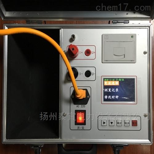 扬州泰宜精密断路器回路电阻测试仪