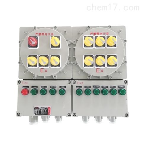 厂家热卖BXMD隔爆照明配电箱BXMD-2/4/5/6/8/10/12K制药厂专用不锈钢防爆箱