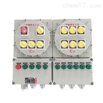6/63A 8/63A 11/63A BX(D)53-3/63防爆照明动力配电箱