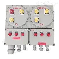 BXX51-2/100 BXX51-4/100 BXX51-6/100防爆动力检修箱