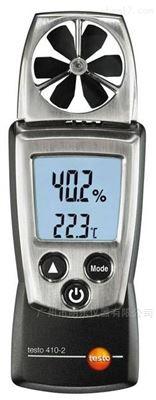 testo 410-2 - 叶轮风速测量仪