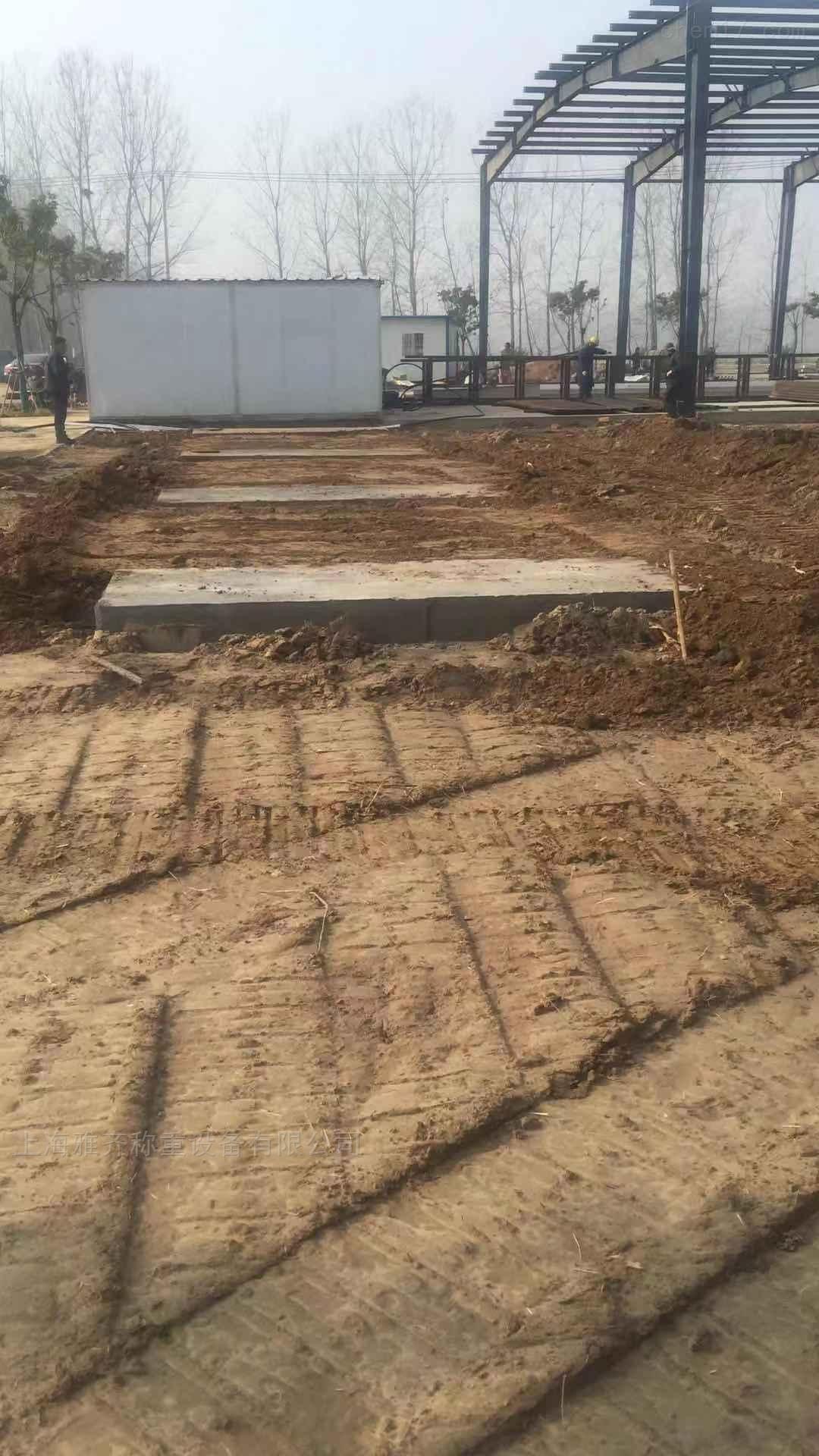 灌南9米100噸地磅價格灌南地磅總廠