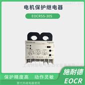 EOCR-SS-30S电子式过电流保护继电器