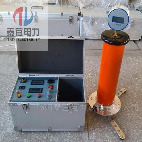 五级电力承试资质600KV直流高压发生器