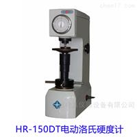 HR-150DT测试金属材料电动洛氏硬度计