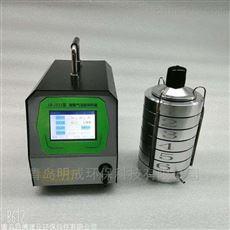 LB-2111六级筛孔撞击式空气气溶胶 浮游菌采样器