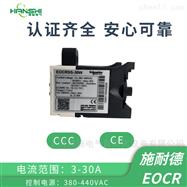 EOCRSS 电动机保护器 韩国施耐德(原三和)