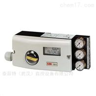 V18345-2021521001ABB閥門定位器代理商