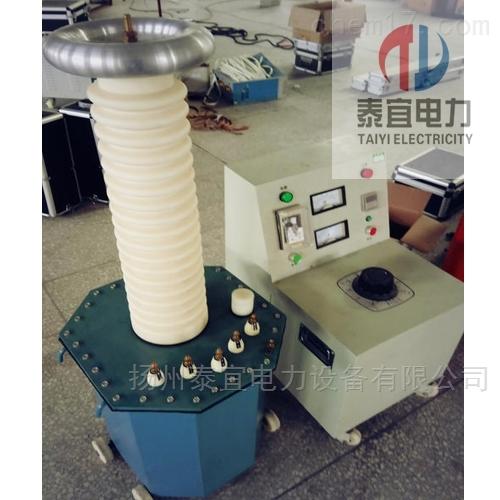 五级电力承试资质标准工频耐压试验装置
