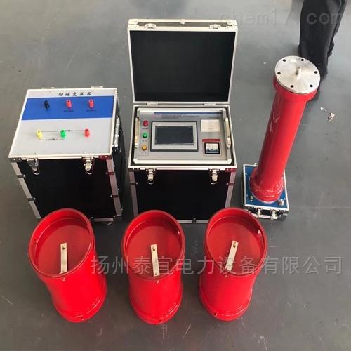五级电力承试资质调频变频串联谐振试验装置