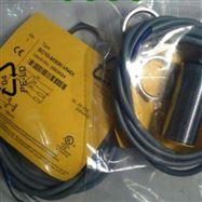 EO15M-Q32L1050-5X2-H1181TURCK安全光幕