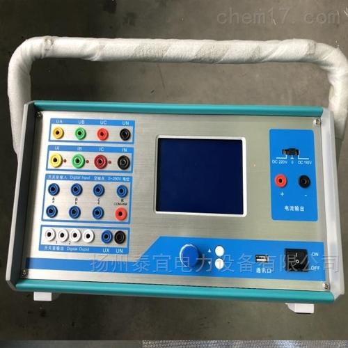 五级电力承试资质三相微机继电保护测试仪