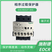 EOCRDS3T-05S/30S/60S施耐德EOCR-DS3T电子继电器
