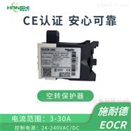 EUCR电子式欠流继电器