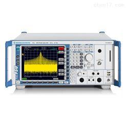 R&S罗德与施瓦茨FSU26频谱分析仪