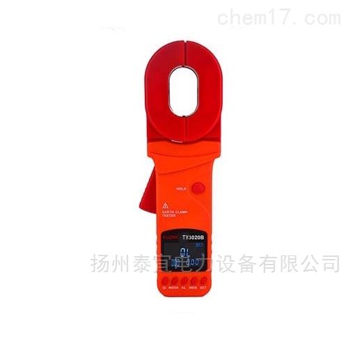 五级电力承试资质钳形接地电阻测试仪