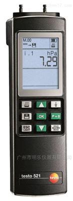 testo 521-2 - 专业型高精度差压测量仪