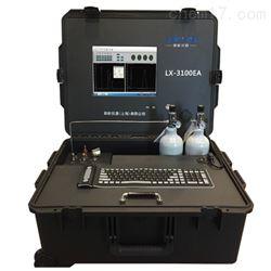 LX-3100EA便攜式全自動變壓器油色譜儀
