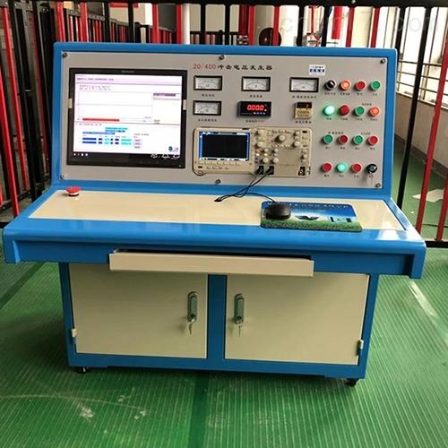 雷电冲击电压装置