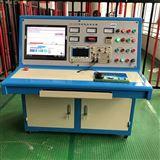 GY雷电冲击电压装置