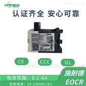 韩国施耐德电动机保护继电器EOCRSSD-05S