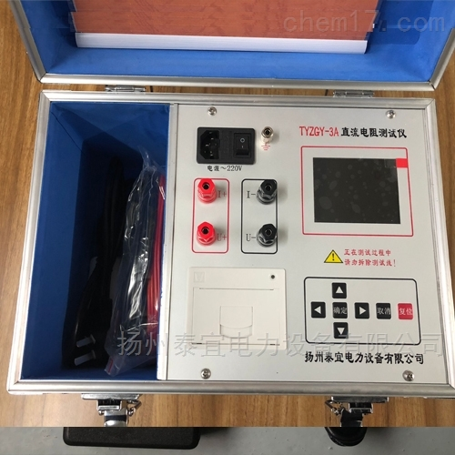 五级电力承试资质三通道直流电阻测试仪
