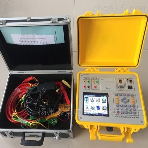 五级电力承试资质变压器变比测试仪厂家