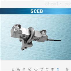 SCEB柯力安全限制傳感器