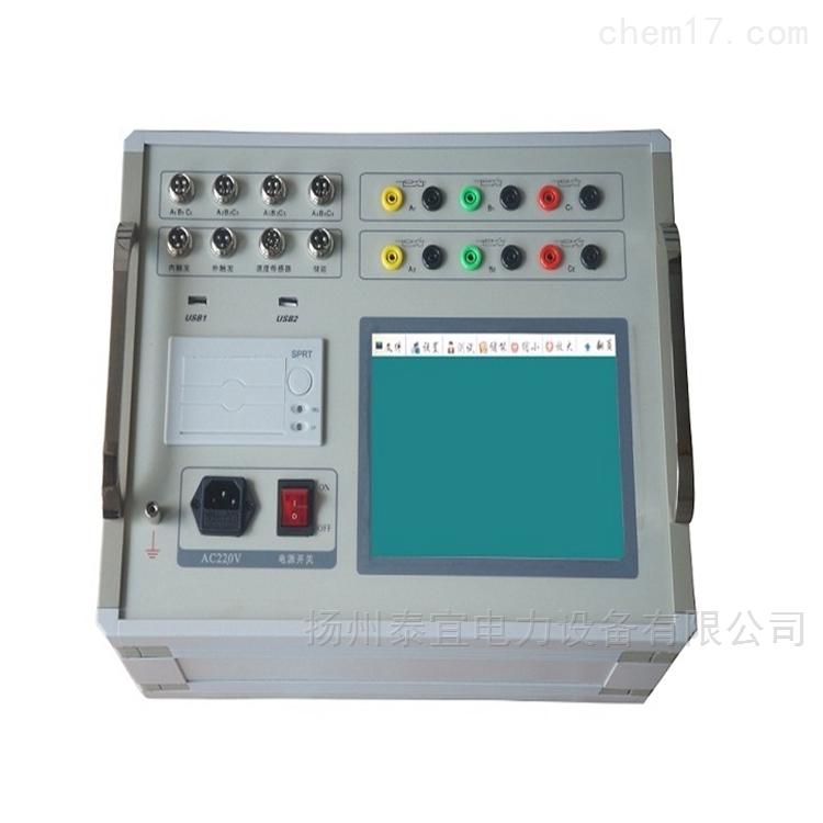 五级电力承试资质标准断路器特性测试仪