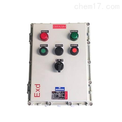 机旁防爆防腐操作箱BZC8050-A1G防爆防腐操作柱价格