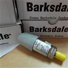 原裝BPS31GVM0400B正品barksdale傳感器