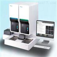 全自动模块式血液体液分析仪单双机