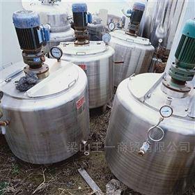 低价处理二手不锈钢电加热搅拌罐设备
