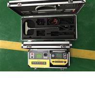 RC保定 SX-2132电缆寻迹故障定位仪器