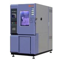 ZK-GDW-408L高低温储存试验箱HTST