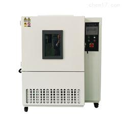 GD-7010高低溫試驗箱