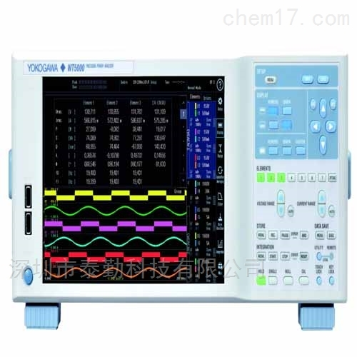 YOKOGAWA横河WT5000高精度功率分析仪
