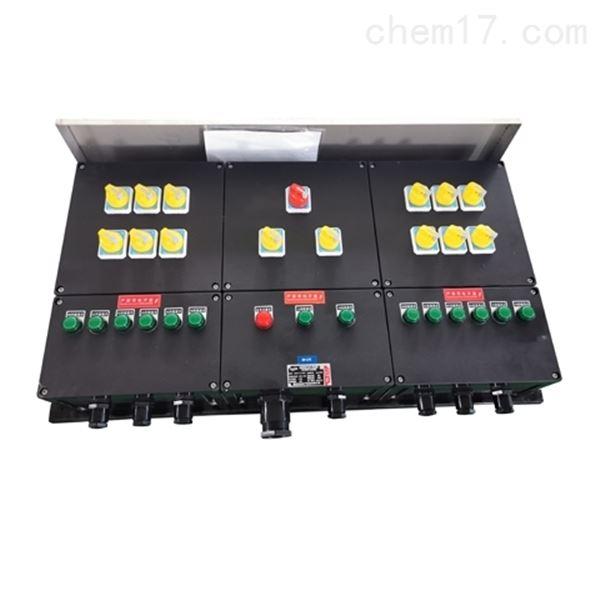 防爆动力配电箱(4回路下进下出电控箱)4路大力配电箱价格