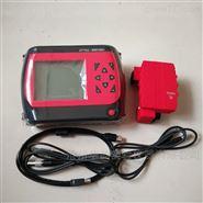 钢筋保护层测定仪,钢筋扫描仪价格,钢筋检测仪