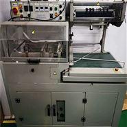 转让热收缩透明膜三维包装机