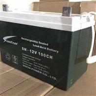 SN-12V100CH赛能蓄电池经销商