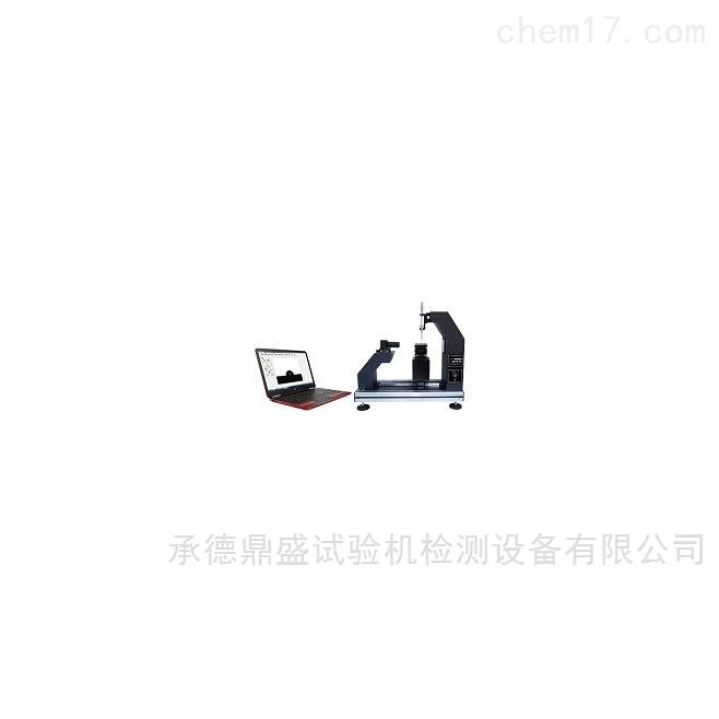 JY-82A视频接触角测定仪