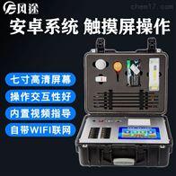 FT-GT3高智能土壤检测仪