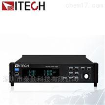 IT-M3332艾德克斯直流电子负载
