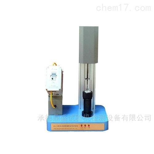 XR-14高速机械稳定性测定仪