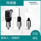 西门子7MF1567-3CD00-1AA1传感器